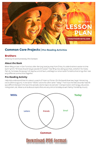 Brothers_Lesson_Plan_